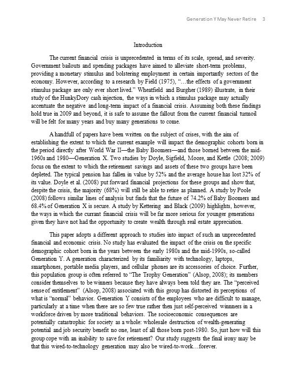 English essay websites