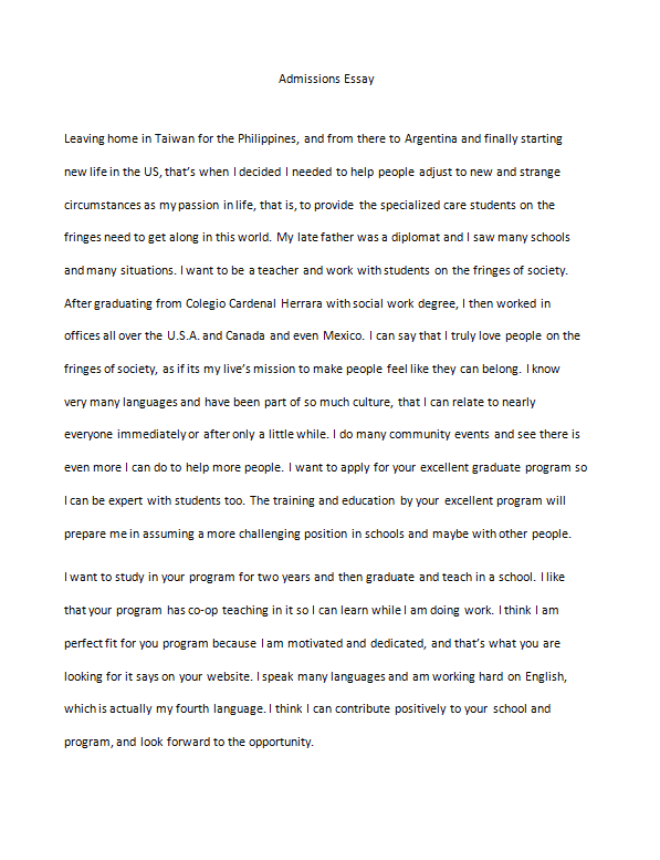 college admission essay example